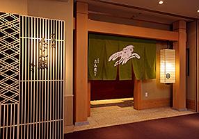 3F京料理「たん熊 北店」