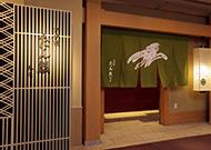 12月31日(金)限定 老舗 京料理「たん熊 北店」で新年最初の朝食を味わう