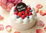 HAPPY ANNIVERSARY 〜ホールケーキをお部屋にお届けいたします〜